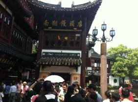 old-town-shanghai3
