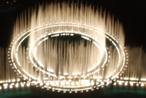 Bellagio Fountains from Eiffel Tower